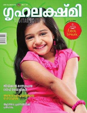 Grihalakshmi-2015 Nov 1-15
